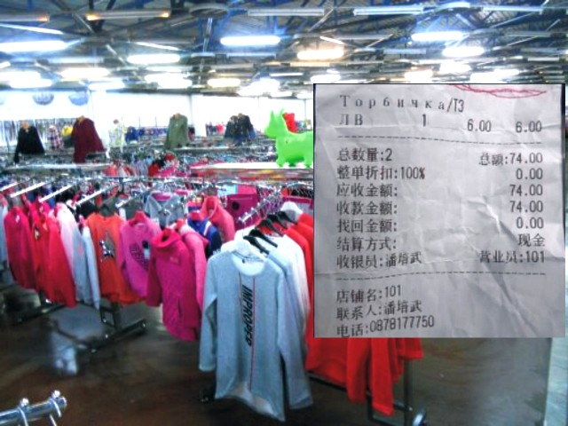 33d8738c7b5 НА МОРЕТО | Данъчни затвориха три китайски магазина в Бургас