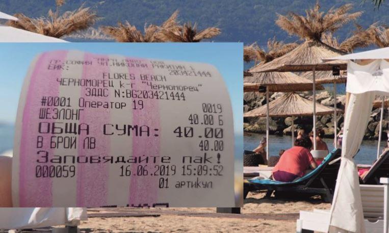 """c335a4b8415 Във Фейсбук групата """"Произведено на село"""" се появи снимка от касов бон – 40  лв. за шезлонг. Скандалната цена е за плаж Flores beach,който се намира на  ..."""